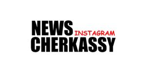 Cherkassy NEWS